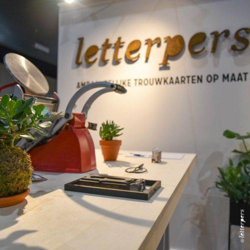 letterpers-letterpers-geboortekaart-dsc_4593-2