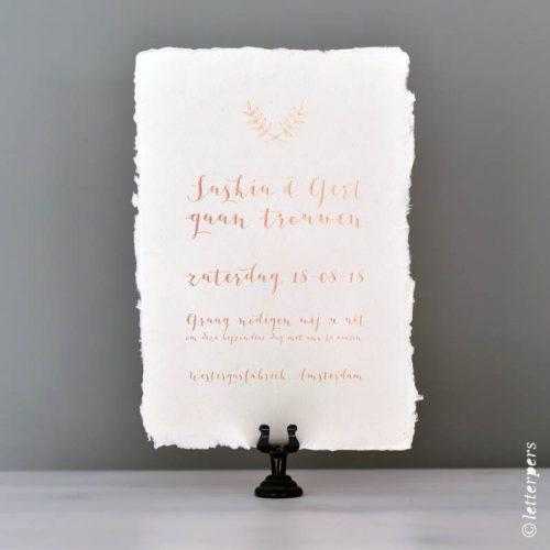 Khadi papier trouwkaart