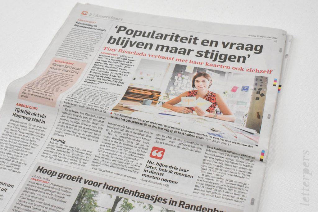 Algemeen Dagblad Letterpersnl
